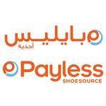 بايليس أحذية - فرع السالمية (فاشون واي) - الكويت