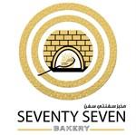 Seventy Seven Bakery - Kuwait