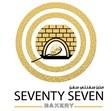Seventy Seven Bakery - Riggae Branch - Kuwait
