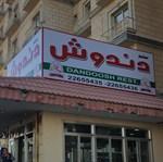 Dandoosh Restaurant - Hawalli Branch - Kuwait