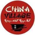 القرية الصينية