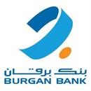Burgan Bank - Sabhan Branch - Kuwait