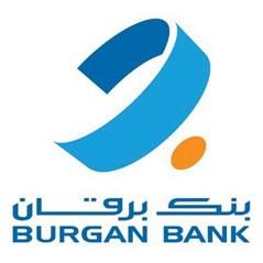 بنك برقان - الكويت