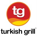Turkish Grill Restaurant - Hawalli (Al Bahar Center) Branch - Kuwait