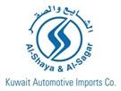 الشركة الكويتية لاستيراد السيارات