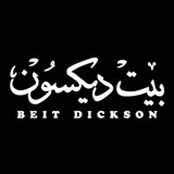 Beit Dickson Kuwaiti Cuisine