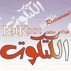 Katkoot Restaurant - Kuwait