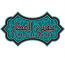 Mais Al Fakhar Restaurant - Souq Sharq - Kuwait