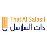 That Al Salasil Bookstore - Kuwait