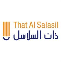 That Al Salasil Bookstore - Kuwait