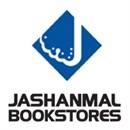 Jashanmal Bookstores - 360 Mall, Kuwait