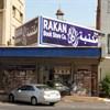 Rakan Bookstore - Hawalli, Kuwait