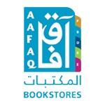 Aafaq Bookstore - Kuwait