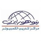 معهد نيوهورايزنز - الكويت
