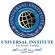 Universal Institute For Private Training