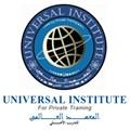 المعهد العالمي للتدريب الأهلي