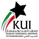 معهد كويت يونيفرسال للتدريب الأهلي - شرق، الكويت