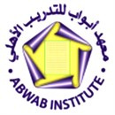 Abwab Institute For Private Learning - Fahaheel, Kuwait