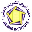 Abwab Institute For Private Learning