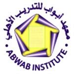 معهد أبواب للتدريب الأهلي - الفحيحيل، الكويت