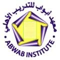 معهد أبواب للتدريب الأهلي