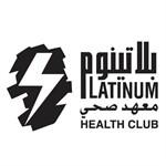 معهد بلاتينوم الصحي - فرع شرق - الكويت