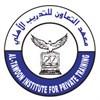 معهد التعاون للتدريب الأهلي - السالمية، الكويت