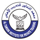 Al Tawoon Institute for Private Training - Salmiya, Kuwait