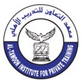 Al Tawoon Institute for Private Training