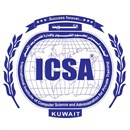 International Institute of Computer Science & Administration (ICSA) - Qibla Branch - Kuwait