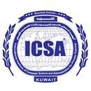 المعهد الدولي لعلوم الكمبيوتر والإدارة للتدريب الأهلي - فرع القبلة - الكويت