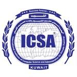المعهد الدولي لعلوم الكمبيوتر والإدارة للتدريب الأهلي - الكويت