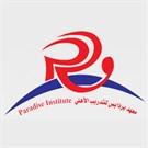 معهد براديس للتدريب الأهلي - السالمية، الكويت