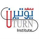 U-Turn Institute for Learning Computers & Languages - Riggae Branch - Kuwait