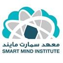 معهد سمارت مايند - فرع السلام - الكويت