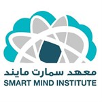 معهد سمارت مايند - فرع الزهراء (الجامعة) - الكويت