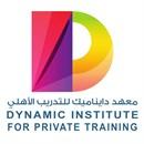 معهد دايناميك للتدريب الاهلي - السالمية، الكويت