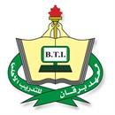 Burgan Training Institute - Fahaheel, Kuwait