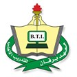 معهد برقان للتدريب الاهلي