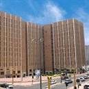 Dasman Complex - Kuwait