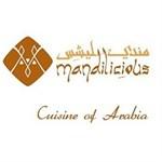 مطعم مندي ليشس - الكويت
