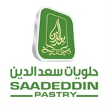 Saadeddin Pastry - Salam (Co-Op) Branch - Kuwait