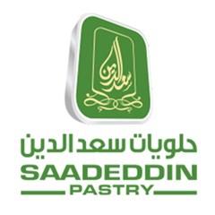 Saadeddin Pastry - Kuwait