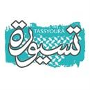 Tassyoura Restaurant - Dhiafa Village - Kuwait