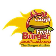 Fresh Burger Restaurant - Kuwait