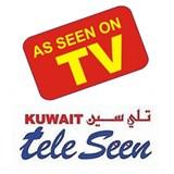 Kuwait Teleseen - As Seen on TV