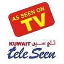 كويت تلي سين - فرع غرب أبو فطيرة (أسواق القرين) - الكويت