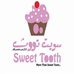 Sweet Tooth Bakery - West Abu Fatira (Qurain Market) Branch - Kuwait