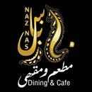 مطعم ومقهى ناز ناس - فرع غرب أبو فطيرة (أسواق القرين) - الكويت