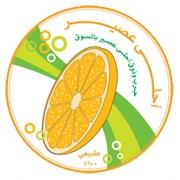 أحلى عصير - الكويت